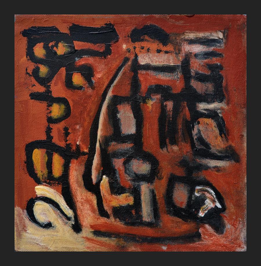 HOMAGE TO MATISSE III; Acrylic on canvas, 8.5 x 8.5